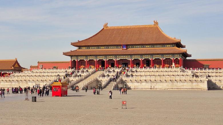 U s china relations essay