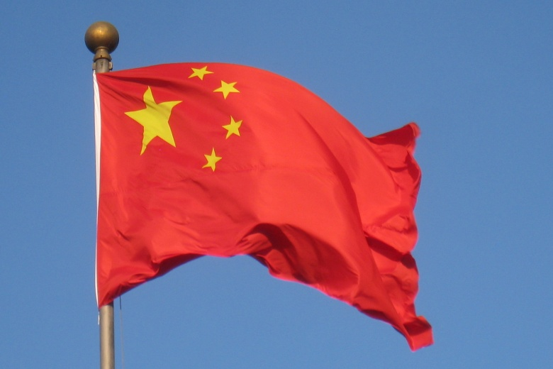 What Are China's Core Interests?