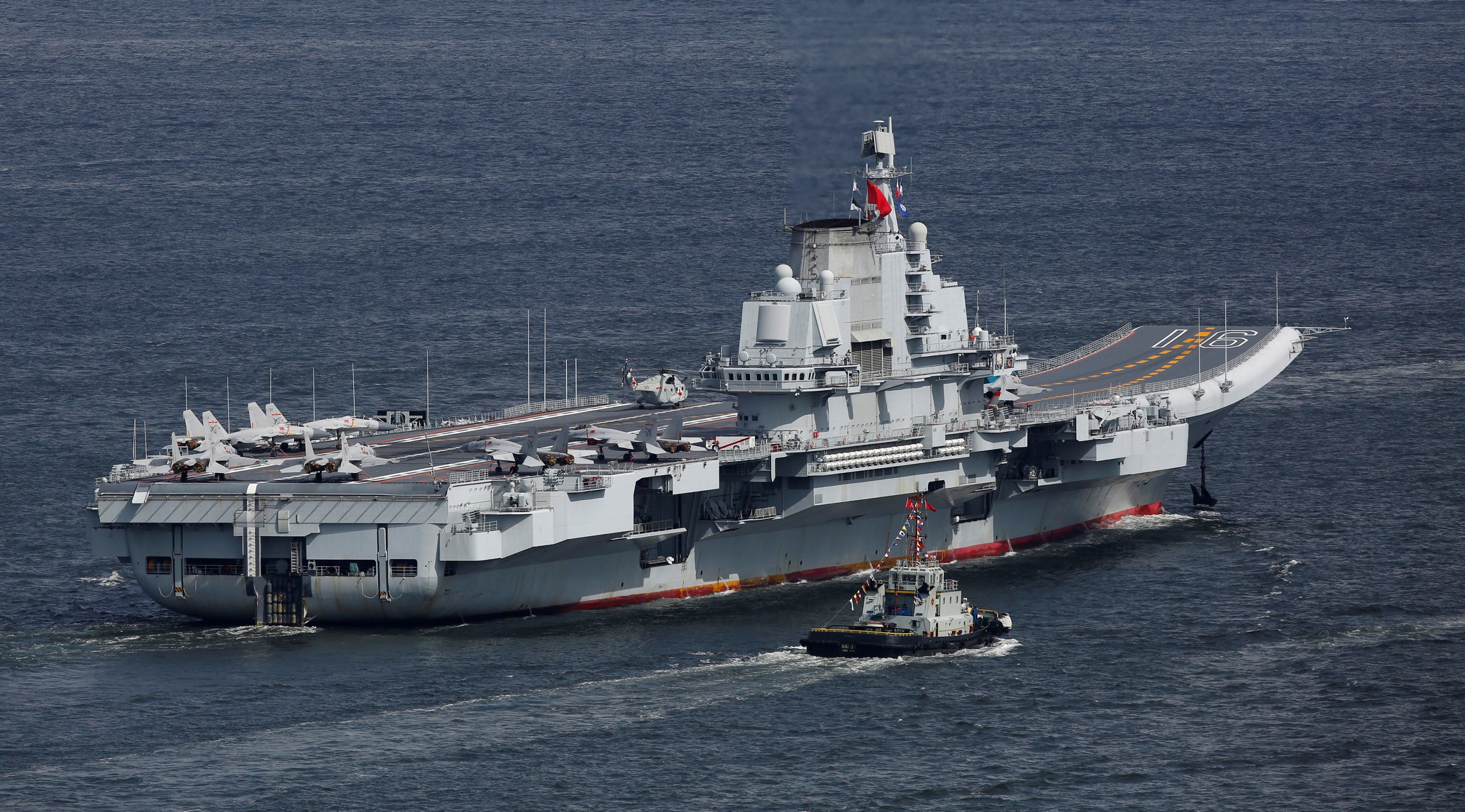 """China's New Aircraft Carrier Will Have """"Electromagnetic"""