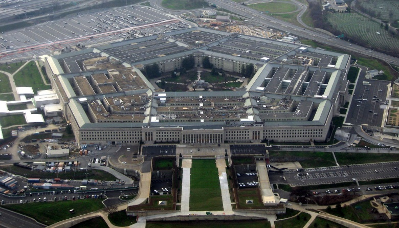 Breaking Down The Pentagon Strategy Memo Debate | The National