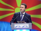 Image: Nikola Gruevski speaking. European People's Party, CC BY 2.0.