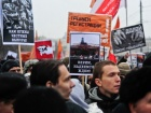Image: A Russian opposition protest. Wikimedia Commons/Zurab Zavakhadze (Voice of America)