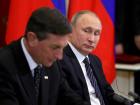Vladimir Putin with Slovenia's President Borut Pahor. Wikimedia Commons/Kremlin.ru