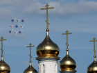 MiG-29 jet fighters of the Strizhi (Swifts) and Sukhoi Su-27 jet fighters of the Russkiye Vityazi (Russian Knights) aerobatic teams perform near an Orthodox church during a demonstration flight at the MAKS International Aviation and Space Salon in Zhukovsky outside Moscow