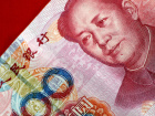 A China yuan note is seen in this illustration photo