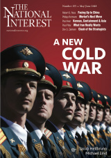 TNI 155 cover