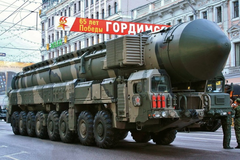 Image result for Russian Nuclear Missile