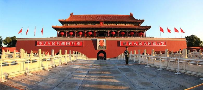 Plaza Tiananmenn