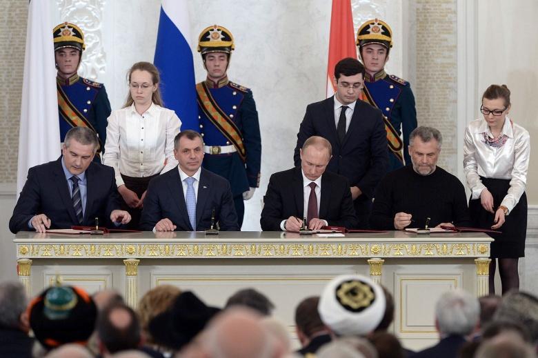 Новая осада Крыма