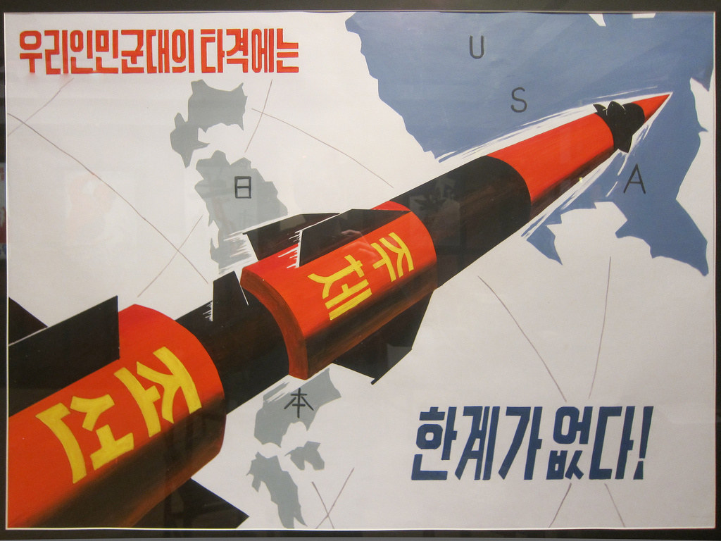 A propaganda poster is on display in North Korea.