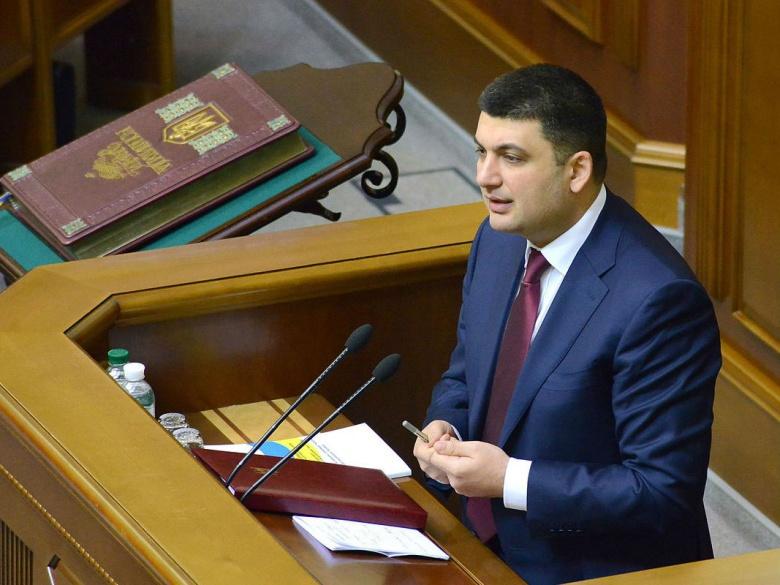 Украина просто получила нового премьер-министра. А нуждается в реформе