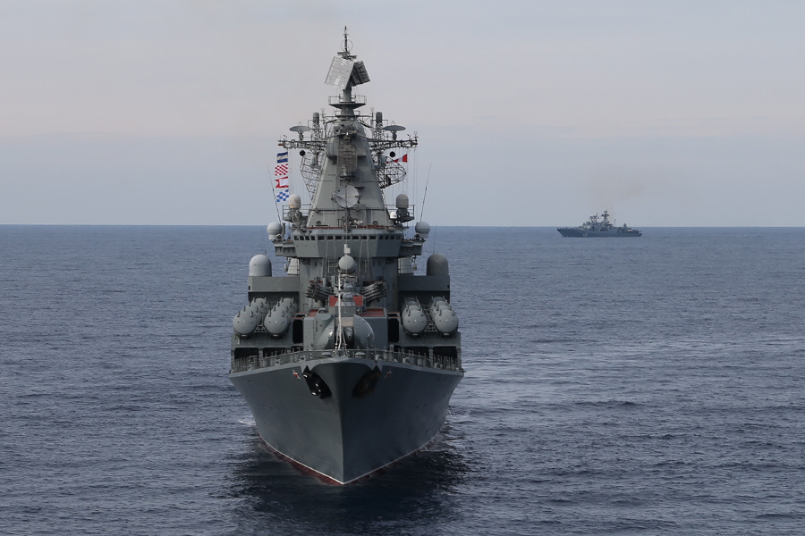 Russian Navy The 90