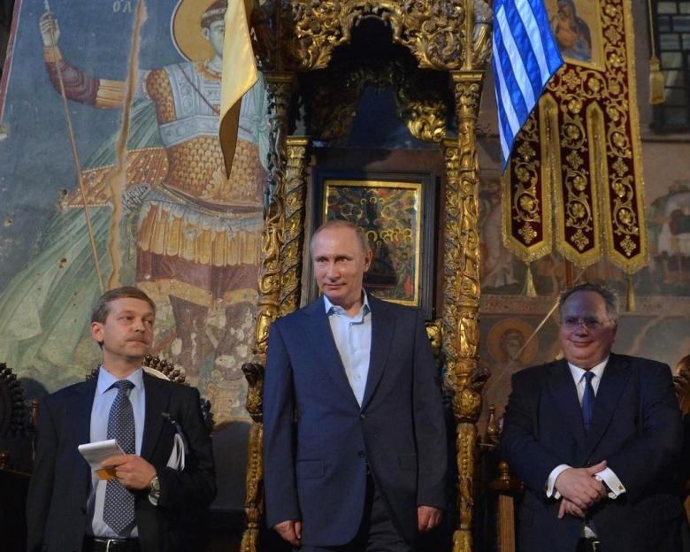 Putin at Mount Athos.