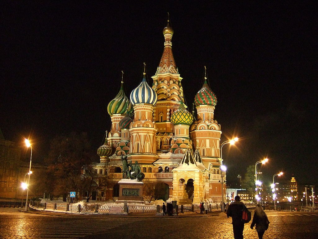 Saint Basil's Cathedral at night. Wikimedia Commons/Creative Commons/Paramecium