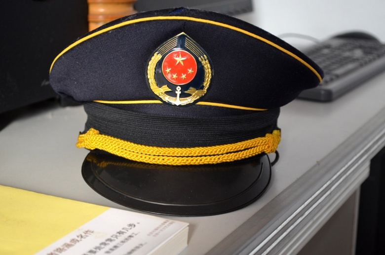 Image: A Chinese Navy hat. Public domain.
