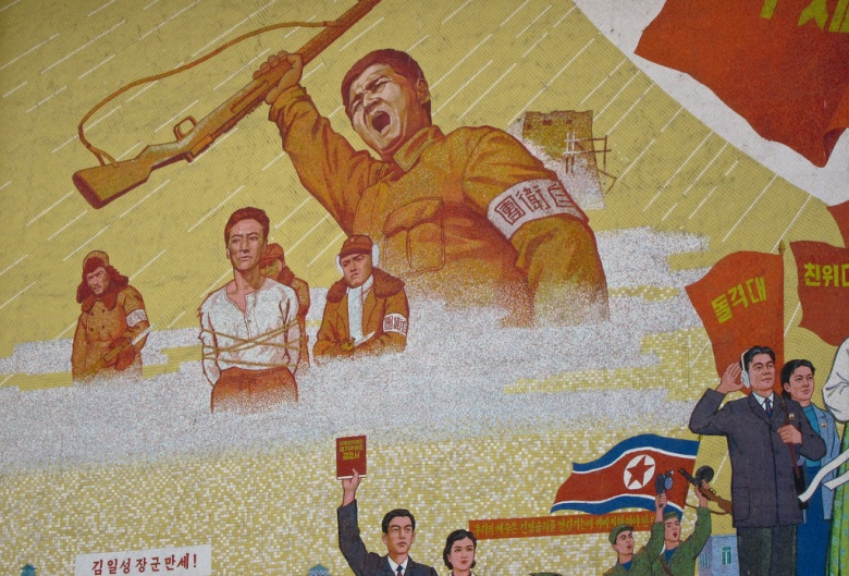 Mural at Pyongyang Film Studios, North Korea. Flickr/John Pavelka