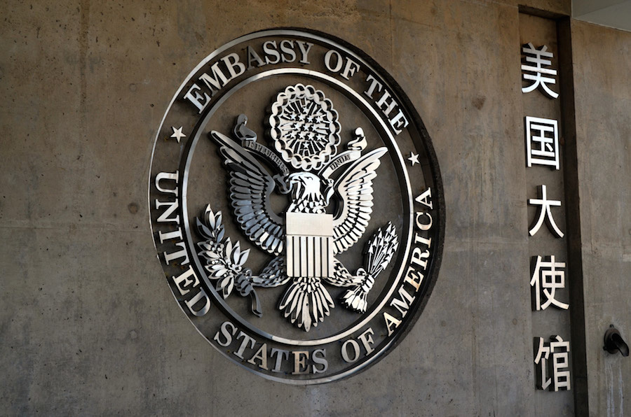 Great Seal at the U.S. Embassy in Beijing. PublicDomainPictures.net/Peter Griffin
