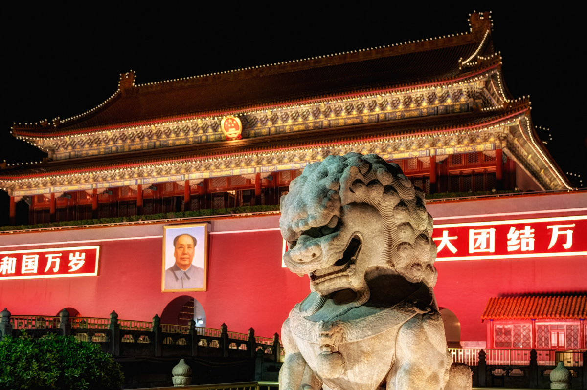 Forbidden City. Flickr/Creative Commons/Yiannis Theologos Michellis