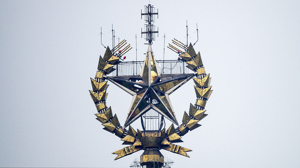 Star atop Moscow State University's main building. Wikimedia Commons/Creative Commons/Kirill Tsukanov