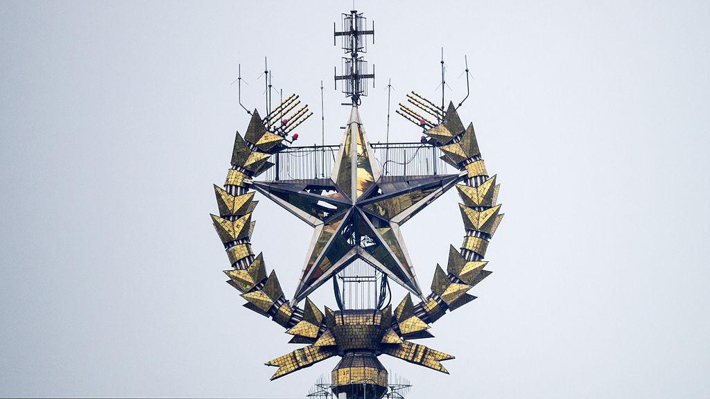 Star atop Moscow State University's main building. Wikimedia Commons/Creative Commons/Kirill Tsukanov