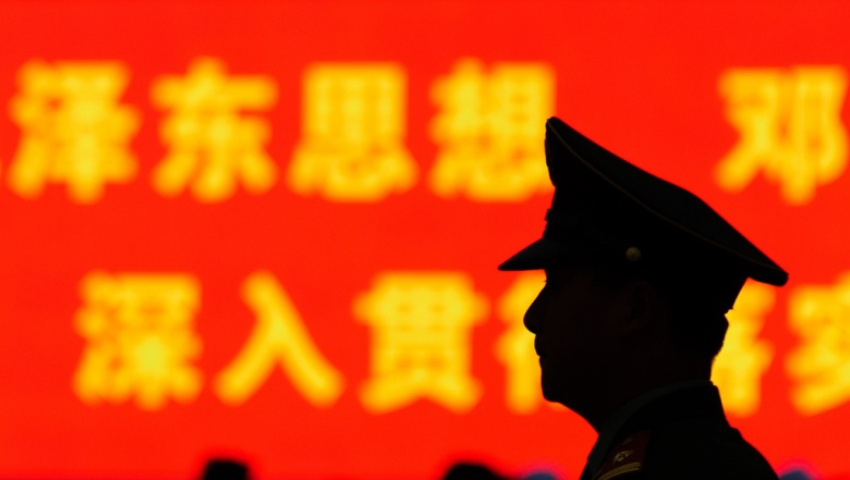 A guard in Tiananmen Square, Beijing. Johnathan Nightingale/Flickr