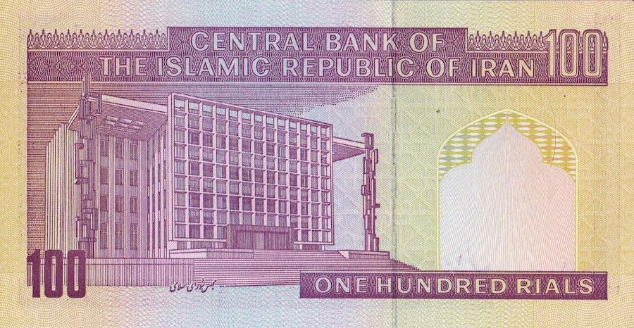 Iranian 100-rial note. Wikimedia Commons/Public domain