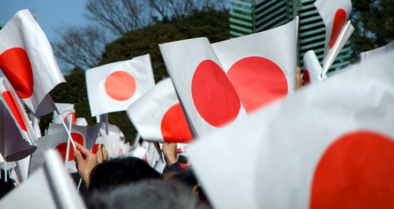Japanese flags in Tokyo. Flickr/James Cridland