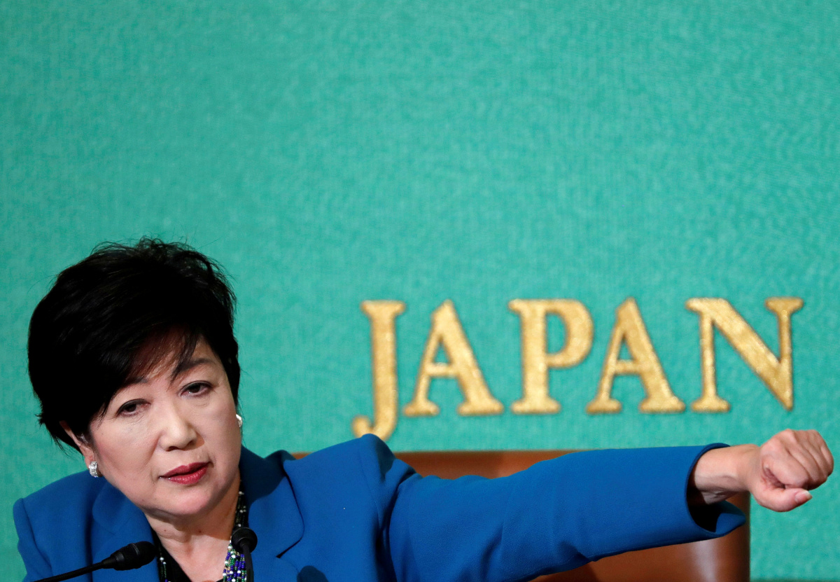 Tokyo Governor Yuriko Koike, head of Japan's Party of Hope, attends a news conference at the Japan National Press Club in Tokyo, Japan