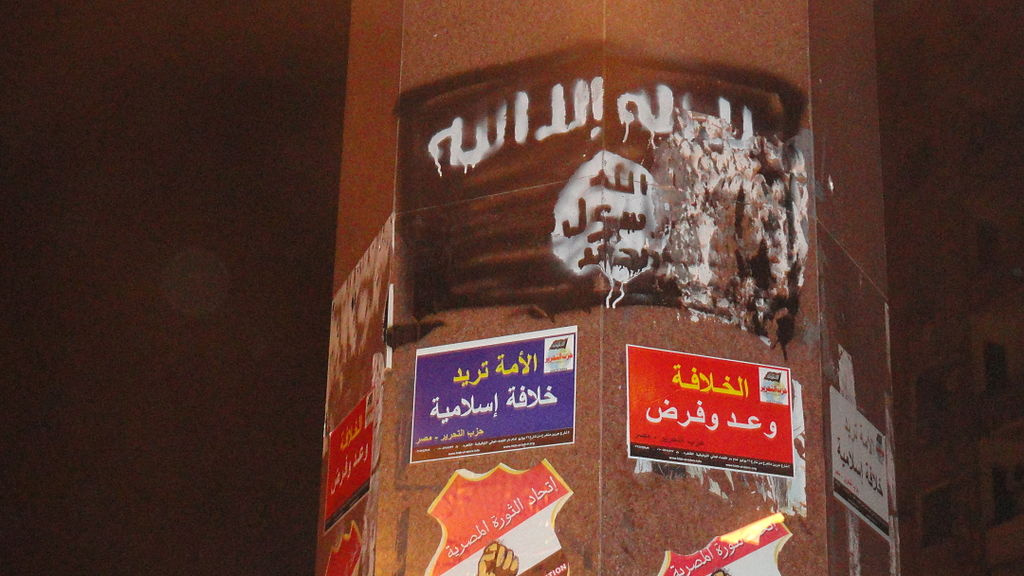 Islamist banners in Cairo. Wikimedia Commons/Creative Commons/@OsamaK