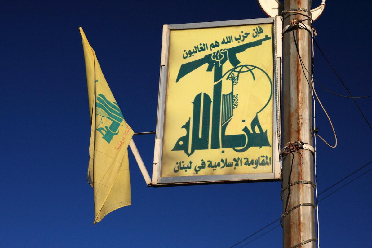 Hezbollah signage in Baalbek, Lebanon. Wikimedia Commons/Creative Commons/@yeowatzup