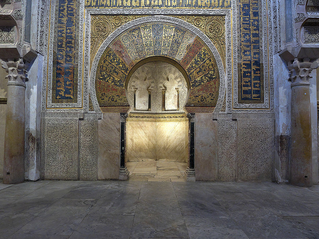 Mihrab of the Mosque of Córdoba, Spain. Wikimedia Commons/Creative Commons/José Luis Filpo Cabana