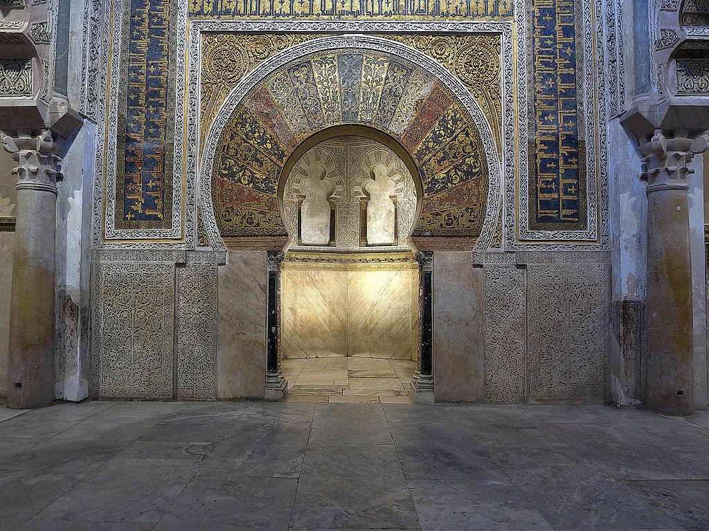 Mihrab of the Mosque of Córdoba, Spain. Wikimedia Commons/Creative Commons/José Luis Filpo Cabana