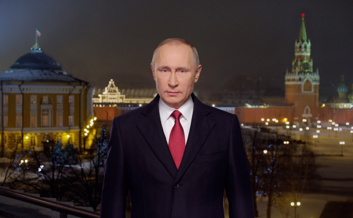 Vladimir Putin's 2017 New Year's address. Kremlin.ru