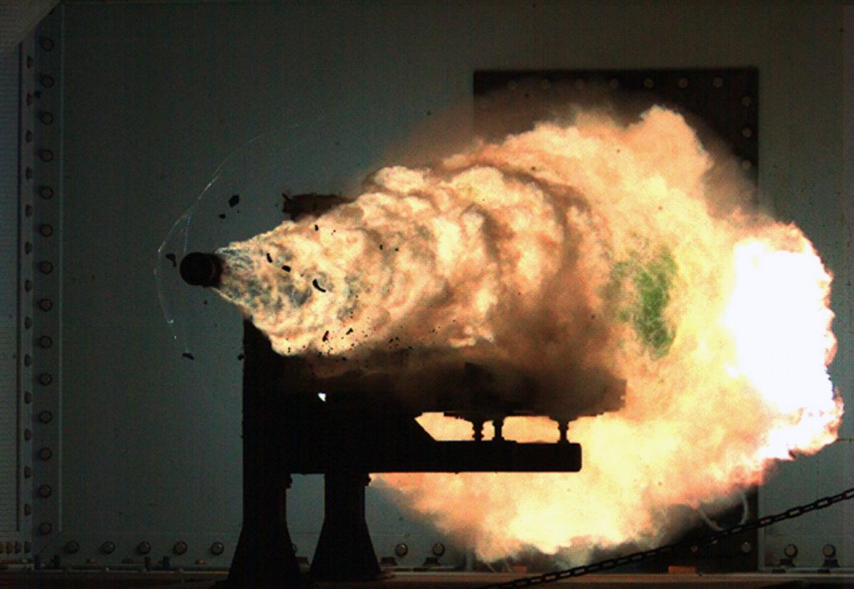 Картинки по запросу Hyper Velocity Projectile