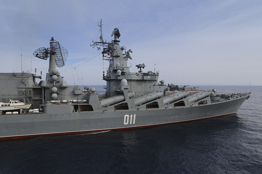 Russian Navy The 68