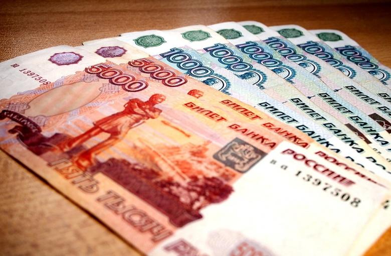 Russian rubles. Wikimedia Commons/Petar Milošević