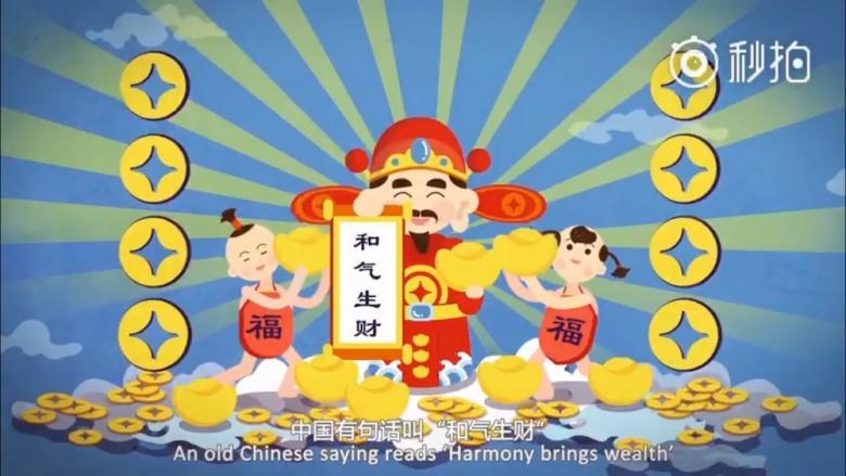 Screenshot of a Chinese propaganda video. CCTV/Weibo