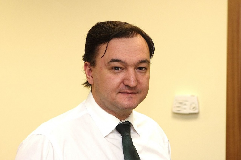 Image: Sergei Magnitsky. VOA photo, public domain.