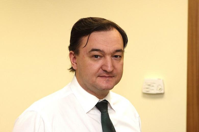 Image: Sergei Magnitsky. Voice of America photo, public domain.
