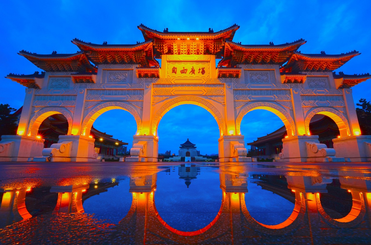 Gate to Liberty Square, Taipei. Pixabay/Public domain