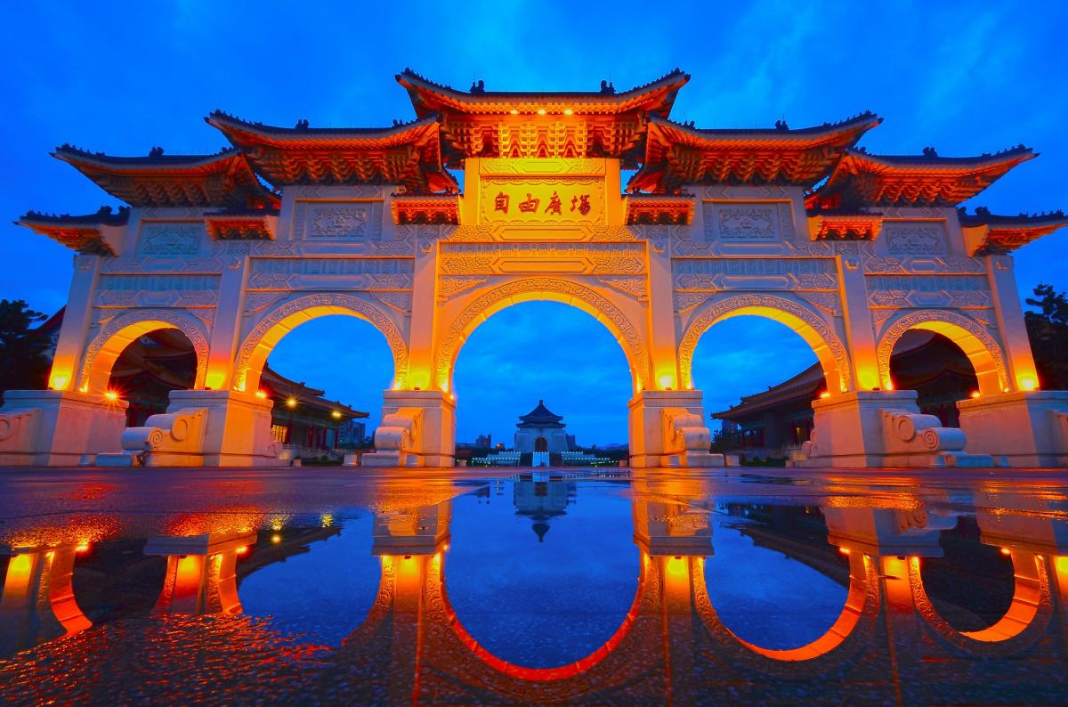 Liberty Square main gate, Taipei. Pixabay/Public domain