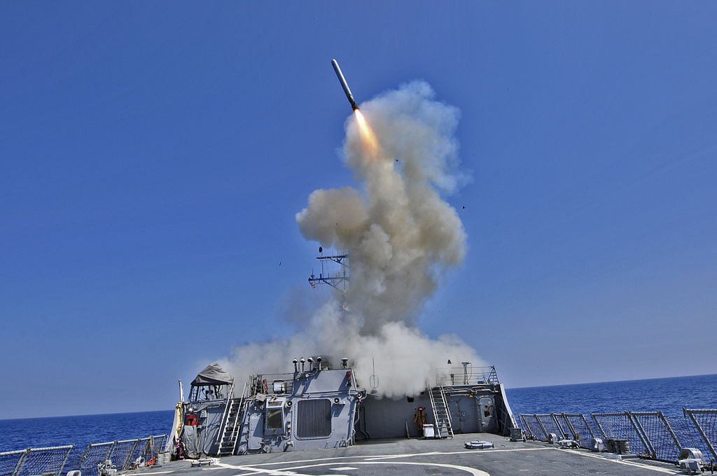 China tests new guided missile in Bohai Sea