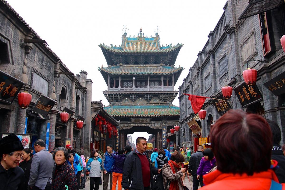 Street scene in Shanxi. Max Pixel/Public domain