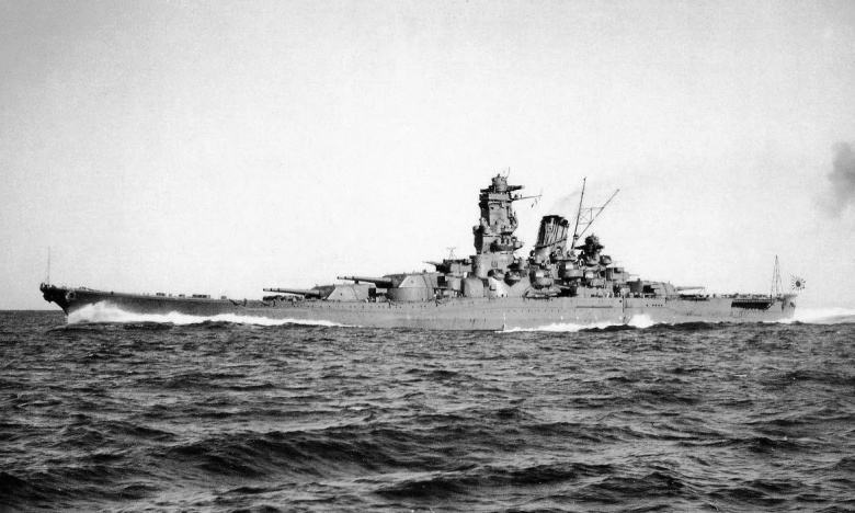 Image: Imperial Japanese Navy's battleship, Yamato running full-power trials in Sukumo Bay, 1941. Public domain.