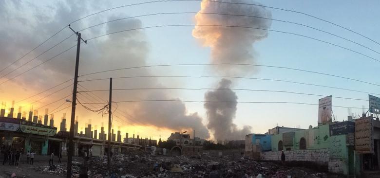Air strike in Sanaa. Wikimedia Commons/Creative Commons/Ibrahem Qasim