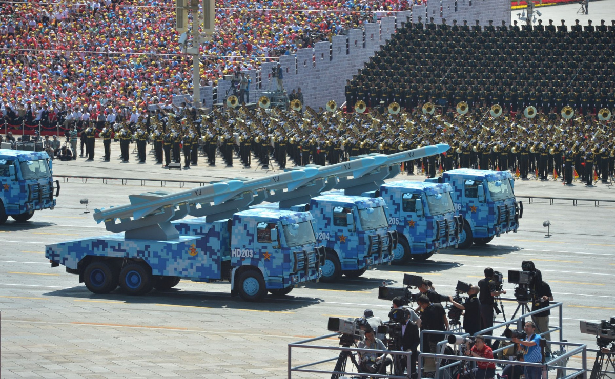 Military parade to mark the 70th anniversary of the Chinese people's victory in the War of Resistance against Japan and the end of World War II.