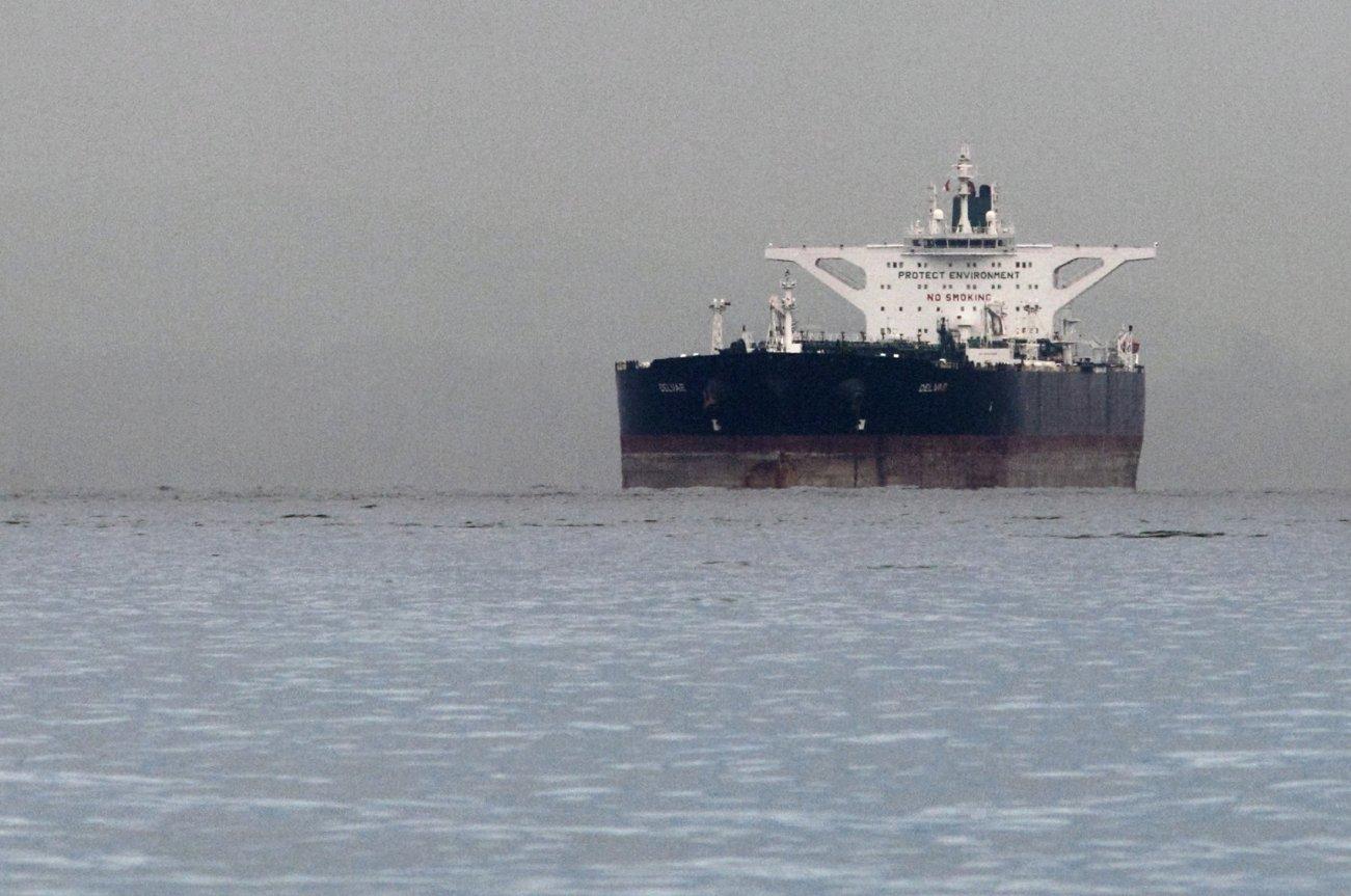Malta-flagged Iranian crude oil supertanker