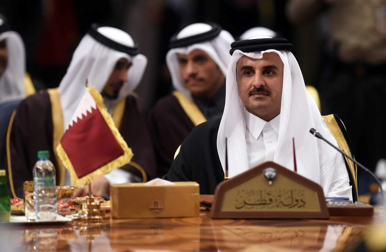 Crisis Not Averted: Why the Rift Between Gulf Countries Endangers America's Security