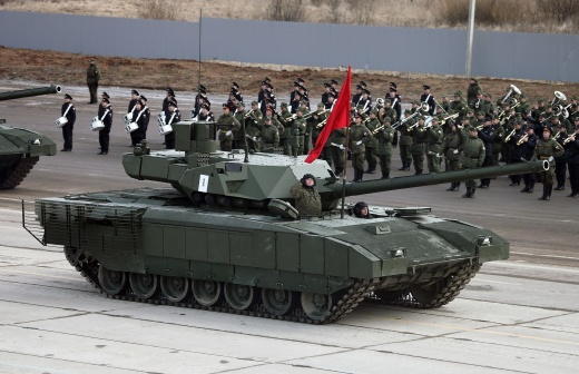 Spotted: A New Version of Russia's Fearsome Armata Series of Combat Vehicles