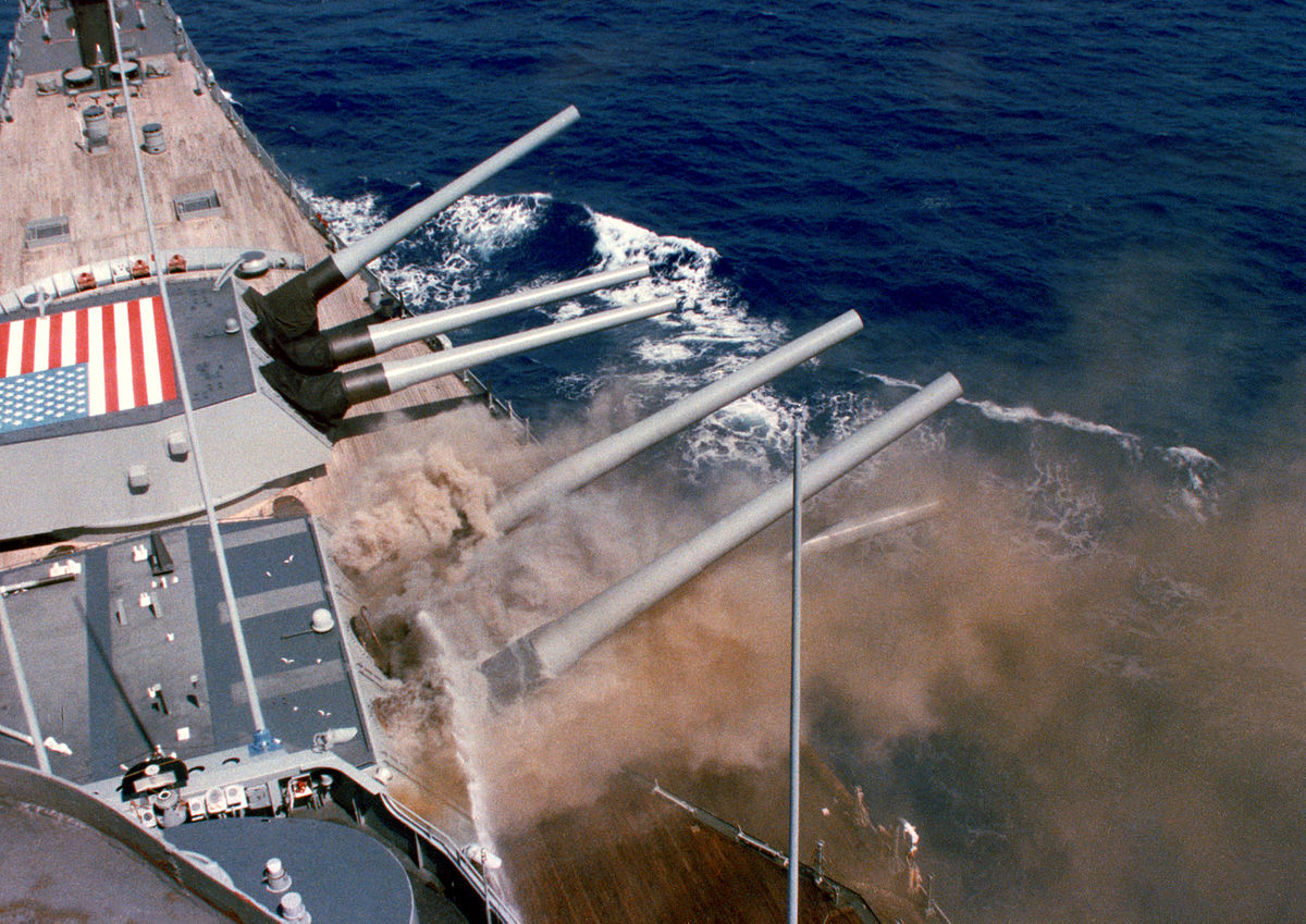 Battleship Mystery: Back in 1989, One of the Navy's Last Battleships 'Big Guns' Exploded